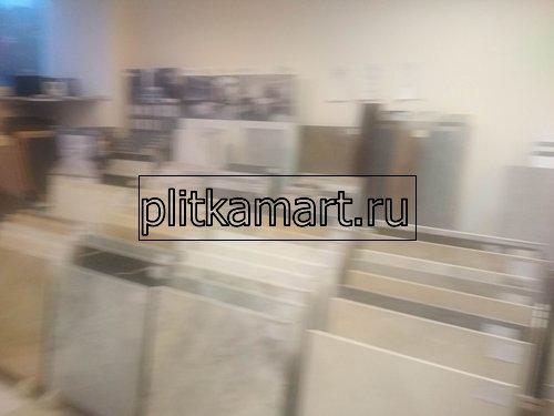http://plitkamart.ru/img/leo/010-plitkamart.ru.jpg